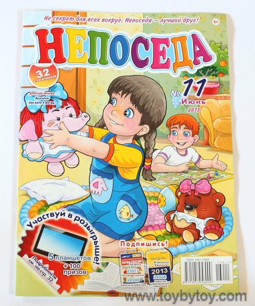 Картинки на тему детские журналы, скрапбукинг