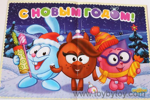 Смешарики открытка новый год