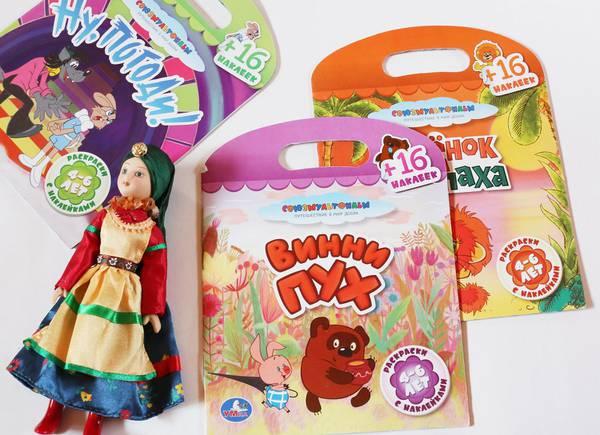 Раскраска Винни Пух (с наклейками), фото