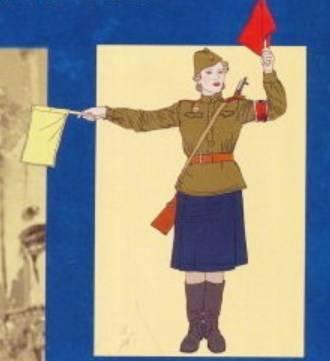Военные регулировщики рисунок