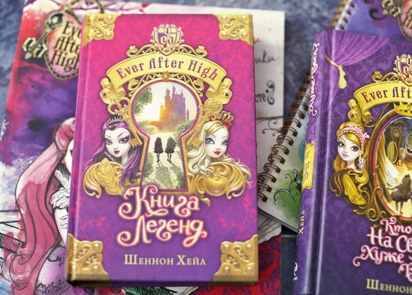 книжки эвер афтер хай фото ведьмак обои для
